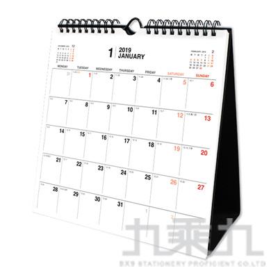 2019~2021年吊掛式三角月曆(小) BC-05146