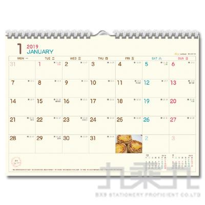 2019年16K吊掛式三角月曆(彩色) BC-05133