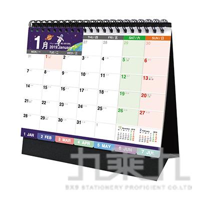 2019年32K索引三角月曆(素面/橫) BC-05139A