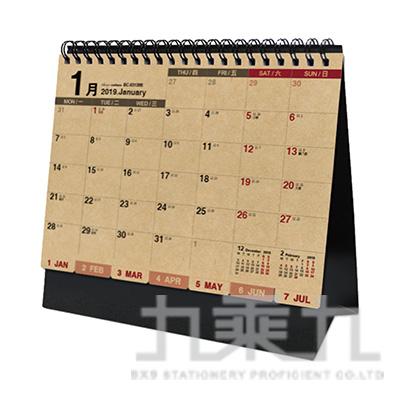 2019年32K索引三角月曆(牛皮/橫) BC-05139B