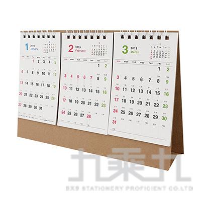 2019年3月式三角月曆 BC-05148