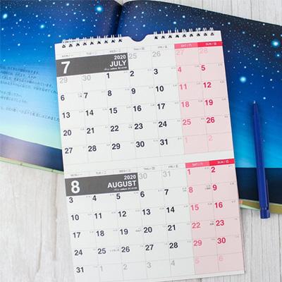 2020年吊掛2月式月曆 BC-05169