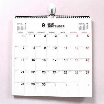 2020~2022年吊掛式月曆(素面/大) BC-05187