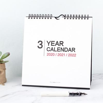 2020~2022年吊掛式三角月曆(小) BC-05188