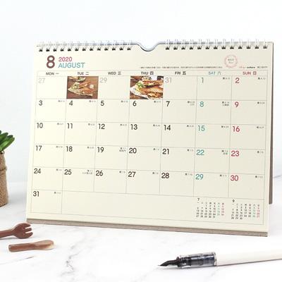 2020年16K吊掛式三角月曆(彩色) BC-05171