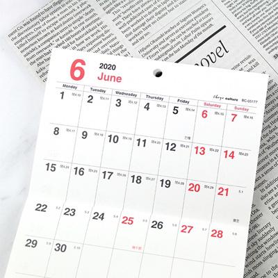 2020年25K可掛式月計劃月曆-直式 BC-05177