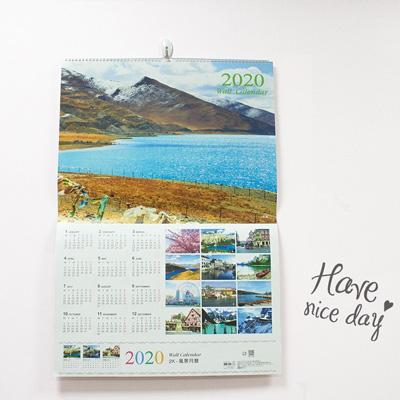 2020年2K吊掛式月曆(風景/直式) BC-05152A