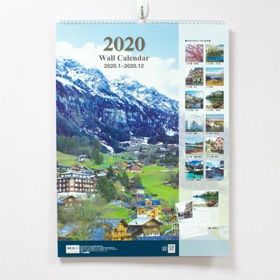 2020年4K吊掛月曆(風景/直式) BC-05153A