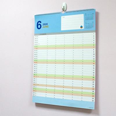 2020年4K生活/商務團體計劃月曆 BC-05155