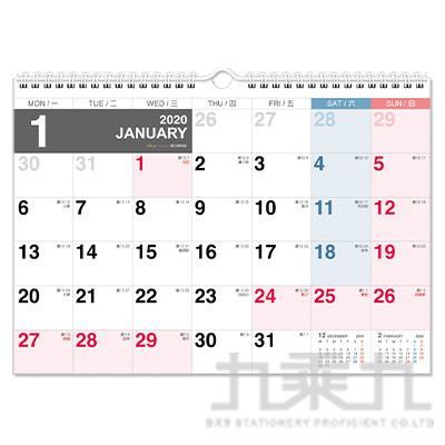 2020年A3吊掛式月曆(素面/可撕) BC-05158