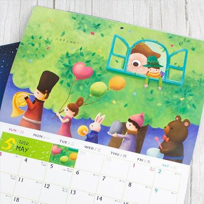 2020年A3可掛式繪本月曆(彩色) BC-05160