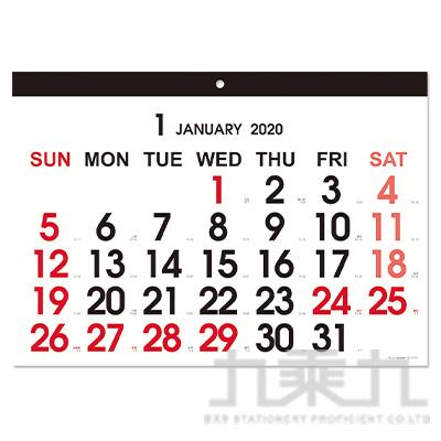 2020年A3吊掛式月曆(簡約/可撕) BC-05161