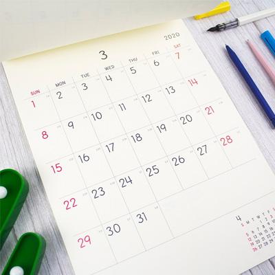 2020年B4可掛月曆(素面/可撕/直) BC-05162A