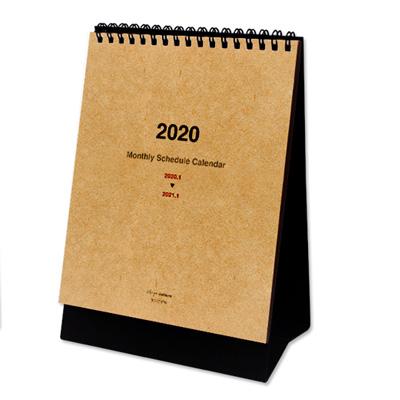2020年25K三角月曆(牛皮/直式) BC-05176B