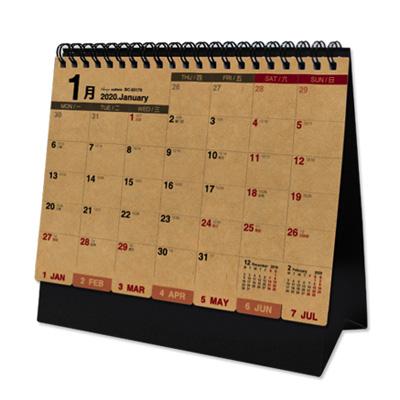 2020年25K索引三角月曆(素/牛皮) BC-05178B