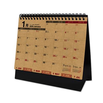 2020年32K索引三角月曆(素/牛皮) BC-05179B