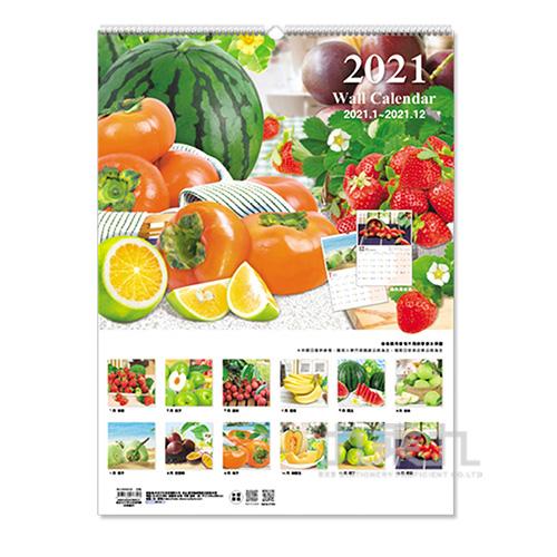 2021年4K吊掛月曆(風景/直式)