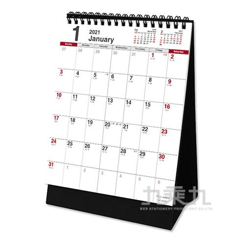 2021年25K三角月曆(素面/直式)