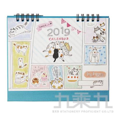 O-cat 2019 跨年桌曆(藍) JBC-73A