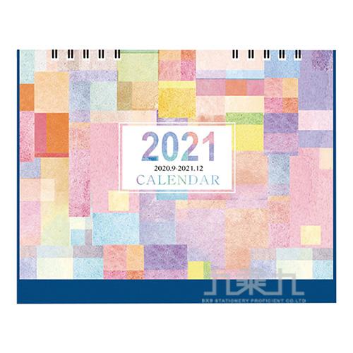 2021水彩風跨年桌曆-浮光掠影 JBC-81A