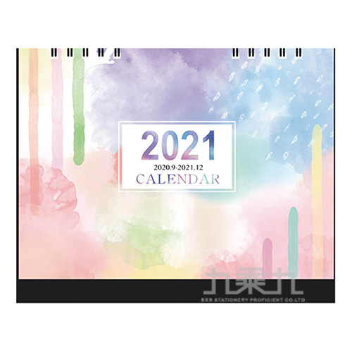2021水彩風跨年桌曆-彩雲 JBC-81B