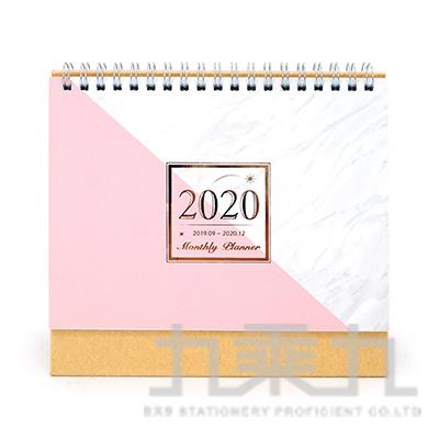 大理石紋2020 跨年桌上型月曆(大)-粉 DK-6601A
