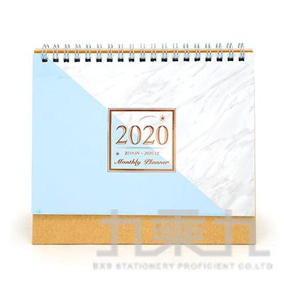 大理石紋2020 跨年桌上型月曆(大)-藍 DK-6601B