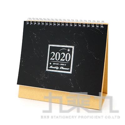 大理石紋2020 跨年桌上型月曆(大)-黑 DK-6601C