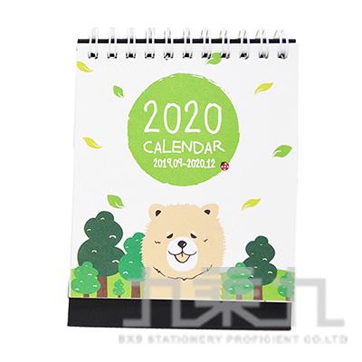 2020 PUPPY桌上型月曆(小)-鬆獅 LW-A2081D