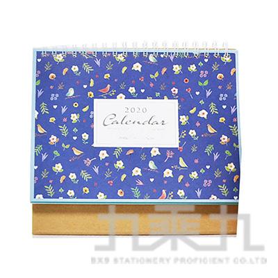 2020花漾森林桌上型月曆(大)-藍 LW-A2045A