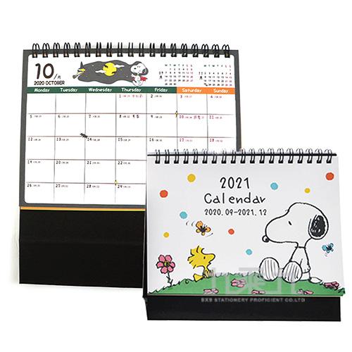 史努比2021跨年桌曆(大)小花園 DK-6842A