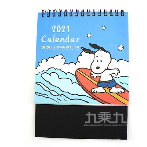 史努比2021跨年桌曆(中)衝浪款 DK-6845A