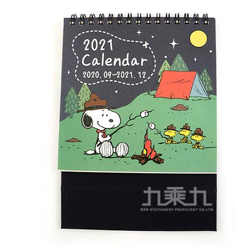 史努比2021跨年桌曆(中)露營款 DK-6845D