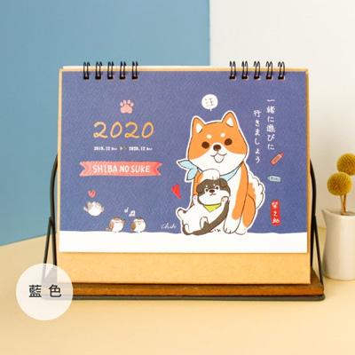 柴之助2020年三角桌曆(藍)