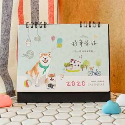 好事生活2020年三角桌曆(雙柴)