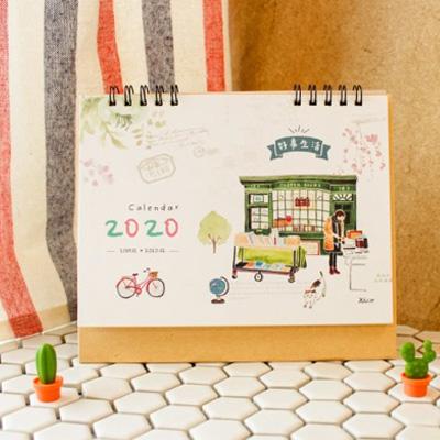 好事生活2020年三角桌曆(書店)