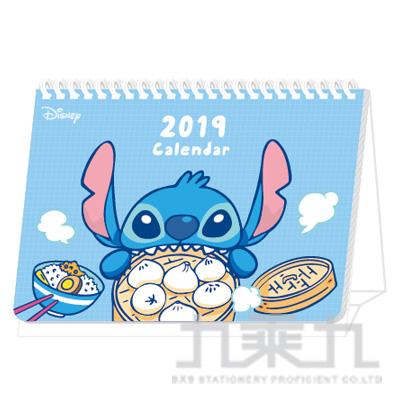 迪士尼2019站立式月誌-A5 DPMC-0264C