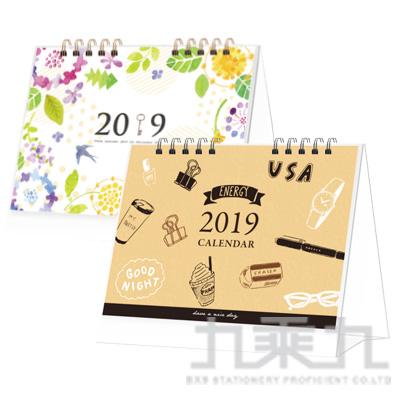 2019年 36K三角桌曆 KPMC-1901 (款式隨機)
