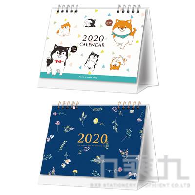 2020三角桌曆-36K KPMC-2001 (款式隨機)