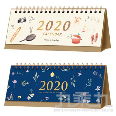 2020三角桌曆-64K KPMC-2002 (款式隨機)
