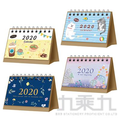 2020三角桌曆-128K KPMC-2003 (款式隨機)
