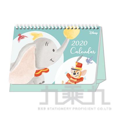 迪士尼2020站立式月誌-A5 DPMC-0266D