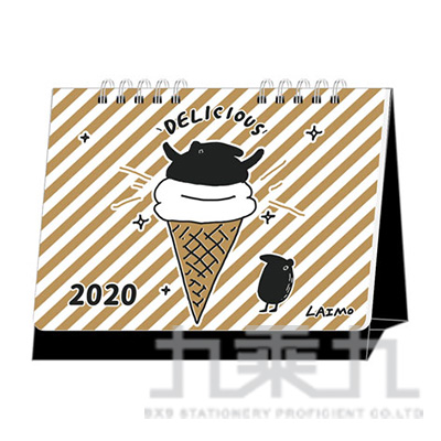 馬來貘2020桌曆36K HPMC- 03601