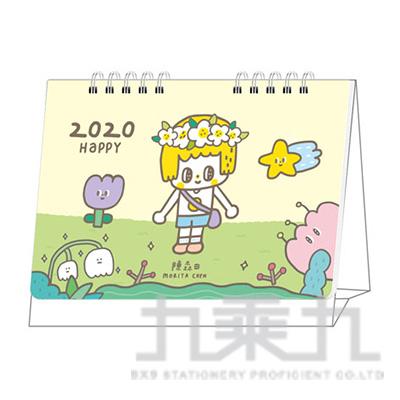 陳森田2020桌曆36K HPMC- 03603