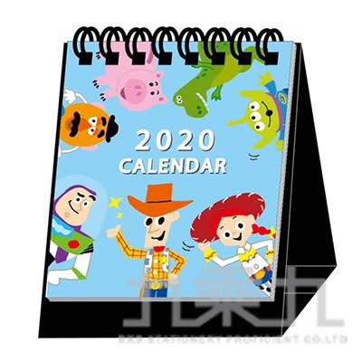 迪士尼2020站立式月誌-迷你 DPMC-0267C