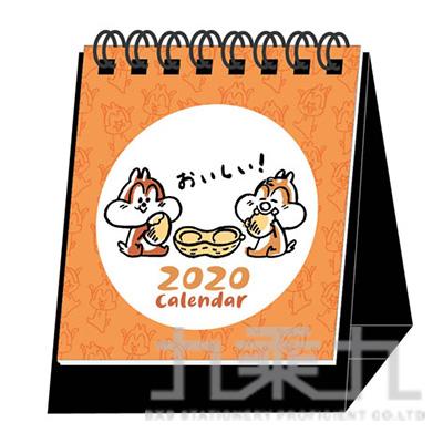 迪士尼2020站立式月誌-迷你 DPMC-0267D