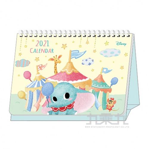 迪士尼2021桌曆-A5 DPMC-0268E