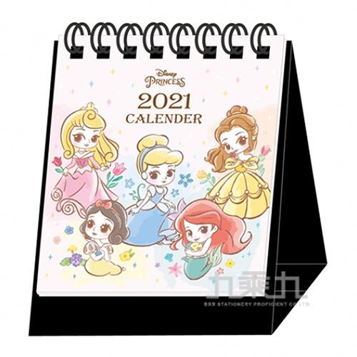 迪士尼2021桌曆-迷你 DPMC-0301C