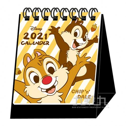 迪士尼2021桌曆-迷你 DPMC-0301D