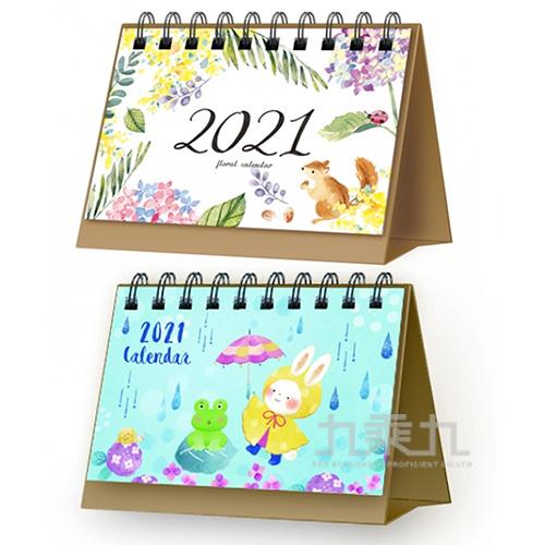 2021三角桌曆-128K KPMC-2102(款式隨機出貨)